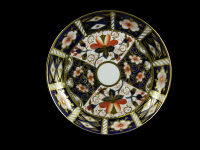 Royal Crown Derby Imari Ware Pattern 2451 1900-1910
